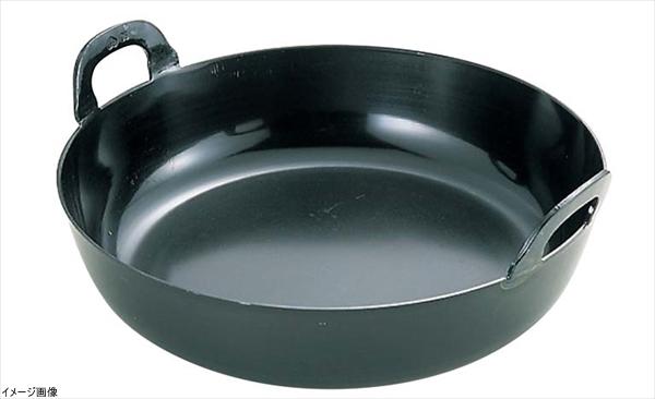 鉄 厚板揚鍋 51cm AAG09051