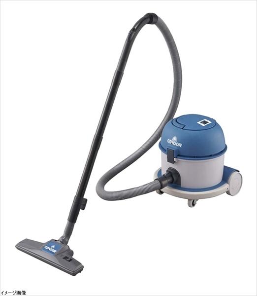 山崎産業 清掃用品 コンドル バキュームクリーナーCVC-301X