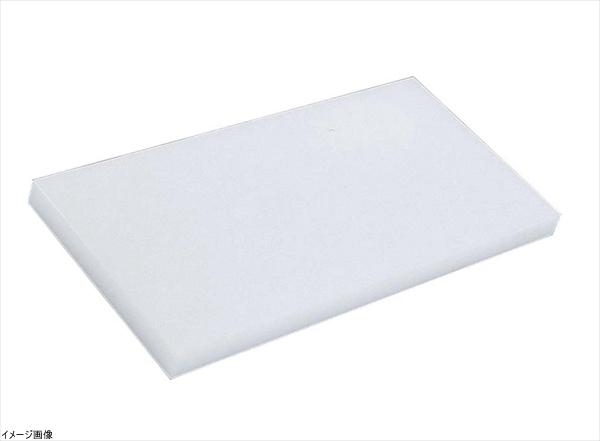 三井 プラまな板 900×450×H30 305
