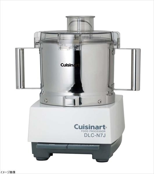 Cuisinart 業務用フードプロセッサー 単機能3.0L ステンレス容器タイプ DLC-N7JSS