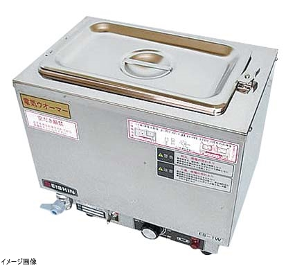 エイシン 18-8 電気ウォーマー ヨコ型 ES-1W