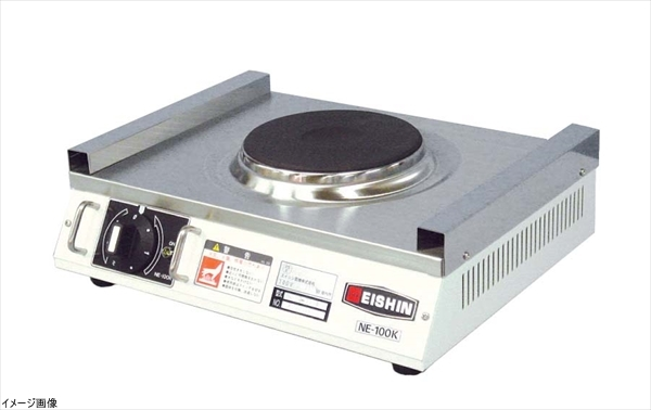 エイシン 電気コンロ NE-100K(1連)