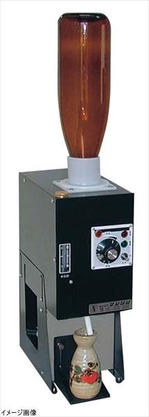 自動酒燗器 ミニ燗太 NS-1
