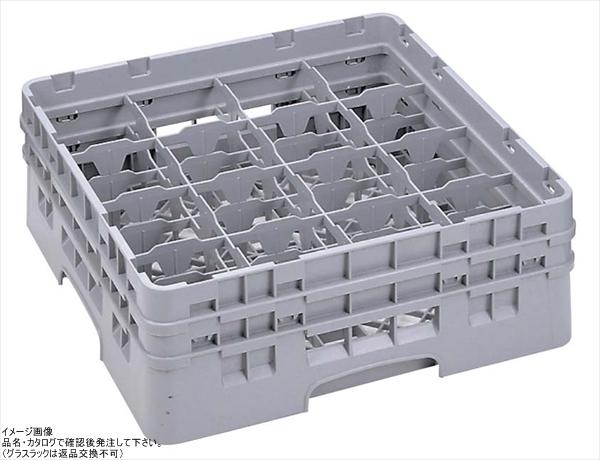 Cambro Camrack 16コンパートメント10-1-/ 8-ガラスラックグリーン( 16s958119-)カテゴリ:食器洗い用ラック