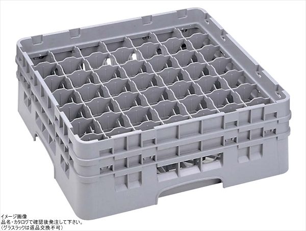 Cambro Camrack 49コンパートメント10-1-/ 8-ガラスラックグリーン( 49s958119-)カテゴリ:食器洗い用ラック