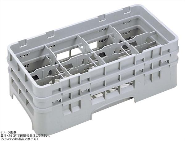 キャンブロ8コンパートメントCamrack、11-3-/ 4インチ、グリーン( 8hs1114119-)カテゴリ:食器洗い用ラック