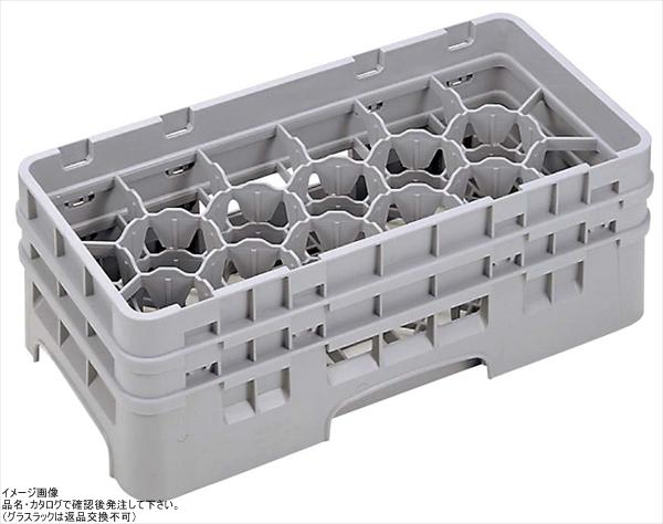 Cambro Camrack 17コンパートメント10-1-/ 8-ガラスラックグリーン( 17hs958119-)カテゴリ:食器洗い用ラック