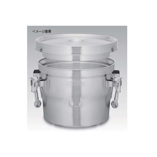 サーモス 18-8 保温食缶 シャトルドラム GBB-10CP(パッキン付) 7333110