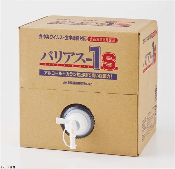 大一産業 バリアス-1S 18L