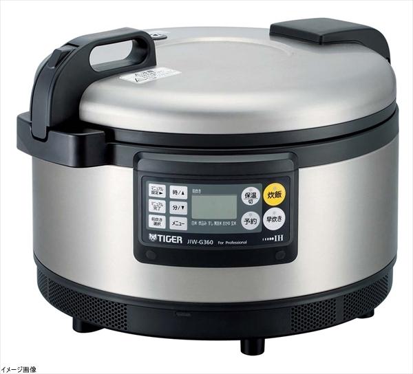 タイガー IH炊飯器 業務用 二升 JIW-G360