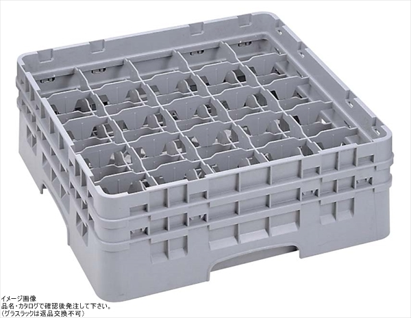 Cambro Camrack 25コンパートメント12-5-/ 8-ガラスラックグリーン( 25s1214119-)カテゴリ:食器洗い用ラック