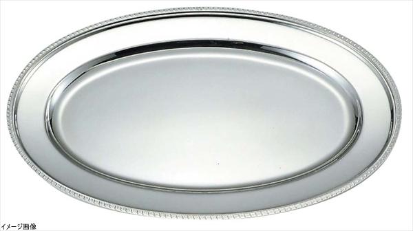 UK18-8菊渕小判皿 (魚皿兼用) 48インチ