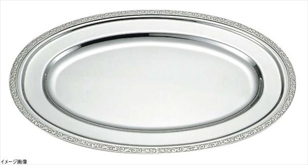 SW18-8モンテリー小判皿 (魚皿兼用)40インチ