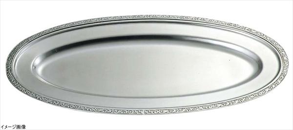 SW18-8モンテリー魚皿 30インチ