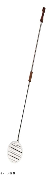 UK 18-8UK 18-8 ピザピール(穴付)18cm, さいたまけん:3edadf8d --- sunward.msk.ru