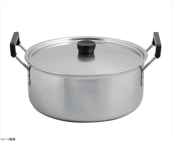 クラッド 実用鍋 30cm AZT5703