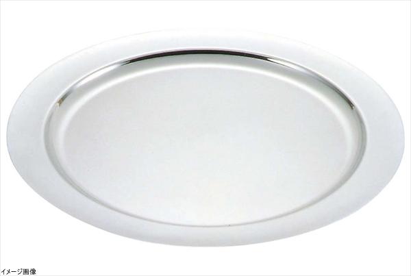 UK18-8プレーンタイプ丸皿22インチ (NMR01022)