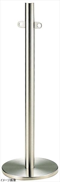 <title>EBM 18-8 ロープパーティション 売り込み MP-50</title>