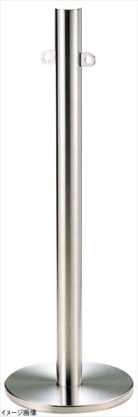 EBM 18-8 ロープパーティション MP-60