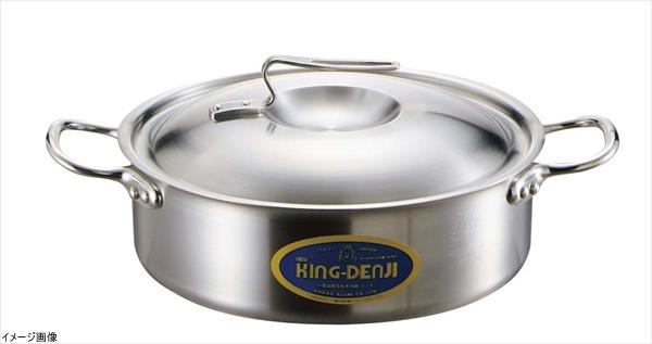 ニューキングデンジ 外輪鍋(目盛付)27cm