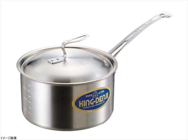 ニューキングデンジ 深型片手鍋(目盛付)21cm