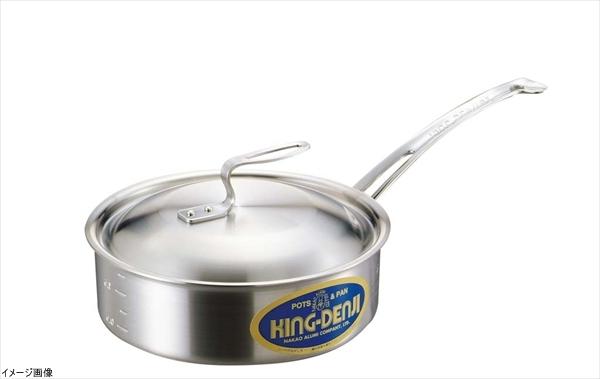 ニューキングデンジ 浅型片手鍋(目盛付)24cm