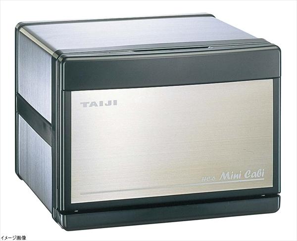 ホットキャビ(ミニキャビ) HC-6(SUS)ステンレス タイジ