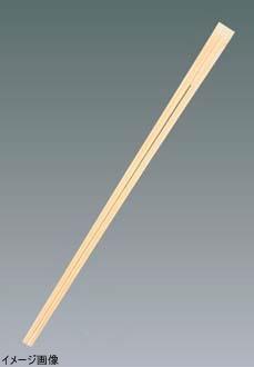 割箸(3000膳入)竹天削 A品 全長240