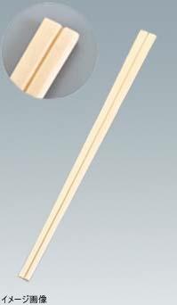 割箸 白楊(アスペン)元禄ミックス 5000膳入 太さ4.6全長203