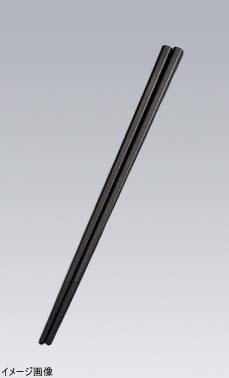 SPSカラー樹脂箸22.6cm 四角(100膳入)すべり止め付 黒