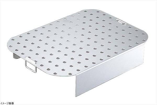 アルミ 深型 ローストテンパン用 スノコ 60cm用 5701200