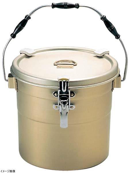 しゅう酸アルマイト 丸型二重食缶(クリップ付)238-A 10L φ295×250