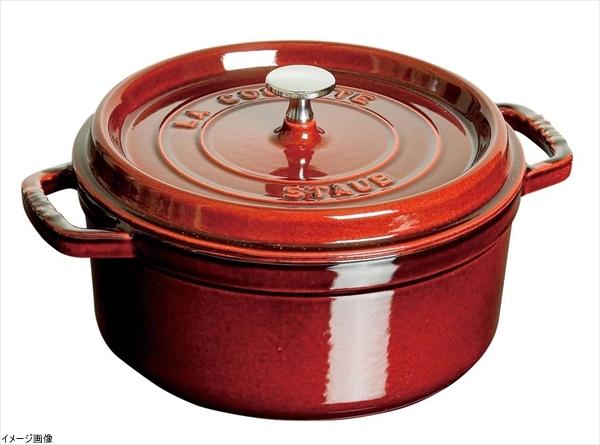 Staub 1102887 Round Cocotte Pot 28 cm Grenadine