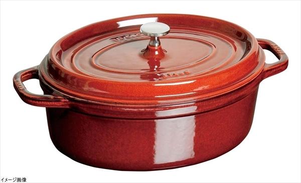 2020年春の Staub Pot 1103387 Oval Cocotte Pot 33 Staub cm cm Grenadine, ビフカチョウ:1c8a6dcf --- kventurepartners.sakura.ne.jp