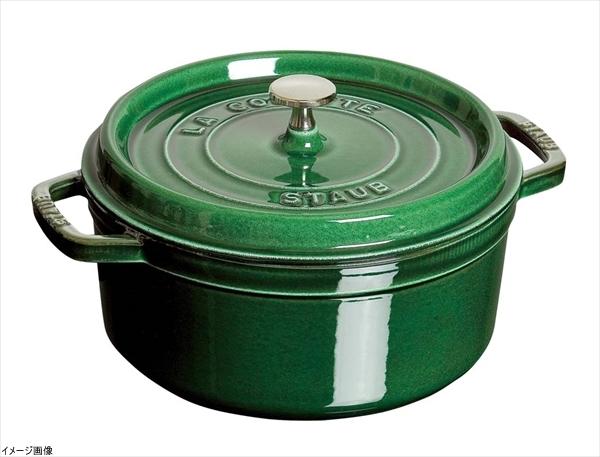 Staub 1102885 Round Cocotte Pot 28 cm Basil