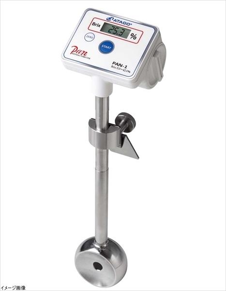 アタゴ 液浸濃度計 PAN-1
