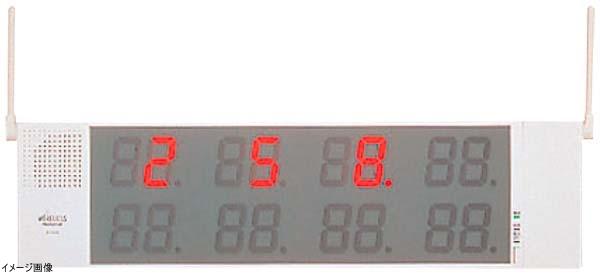 パナソニック(Panasonic) サービスコール受信器(マルチタイプ) ECE3102K