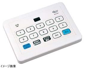 パナソニック ワイヤレスサービスコール集中発信器(可変表示タイプ用)Panasonic ECE3201K