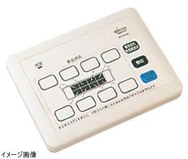 パナソニック 小電力型 ワイヤレスサービスコール集中消去器 ECE3206