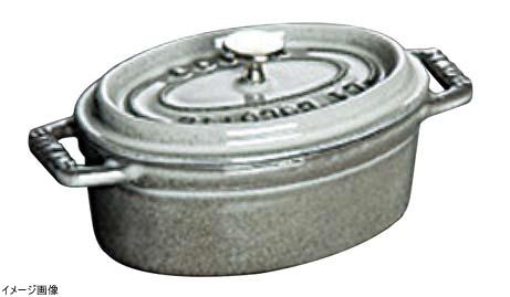 Staub ココット オーバル 23cm グレー 40500-236(1102318)