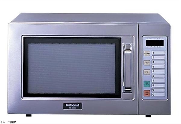 パナソニック 業務用 電子レンジ NE-920GP 50Hz(東日本用) NE-920GP-5