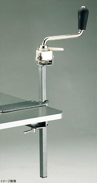LT クリップ固定式 カンオープナー O2V55