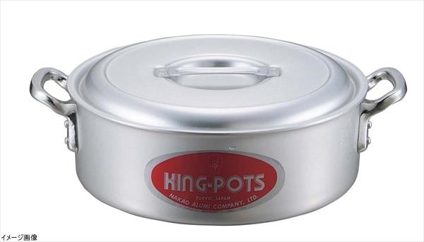 キングアルマイト 外輪鍋(目盛付)42cm