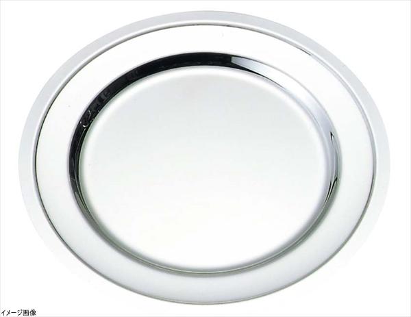 SW 18-8プレーン丸皿 30インチ (209183)