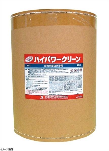 酸素系漂白剤 ハイクリーン 16kg