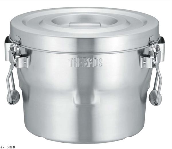 THERMOS(サーモス) ステンレス 高性能保温食缶(シャトルドラム) GBBー10C ASYE701