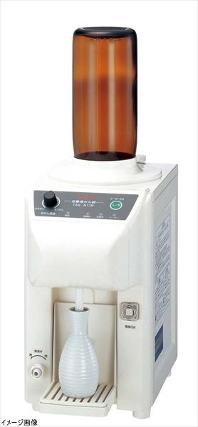 タイジ 瞬間加熱酒燗器 TSK-N11R