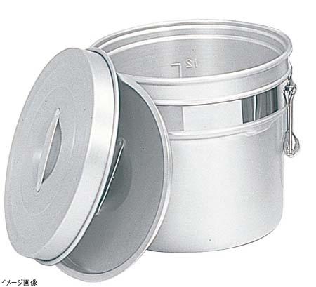 アルマイト 段付二重食缶 8L(φ265×H260) 246-R