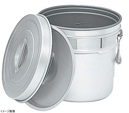 アルマイト 段付二重食缶(内側超硬質ハードコート)8L 246-I
