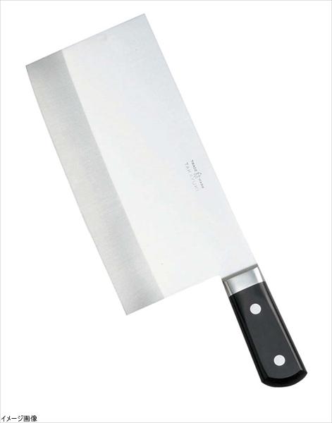 Sakai Takayuki Chineseクリーバーナイフn08-INOX特別なステンレススチール20043-Chineseナイフ195-mm